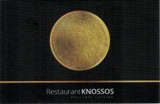 Knossos - Restaurant, Krailling